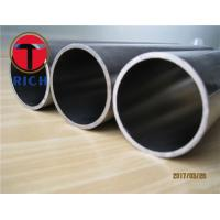 Buy cheap 304 316 Round Seamless Steel Tube Stainless Steel Pipes ISO 14001 TS16949 from wholesalers