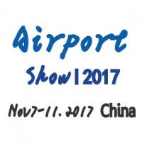 Buy cheap The 5th China Airport Show 2017 from wholesalers