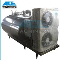Buy cheap 2000L Sanitary to 5000L (elliptical milk cooling tank) Horizontal Milk Cooling Tank (ACE-ZNLG-U2) from wholesalers