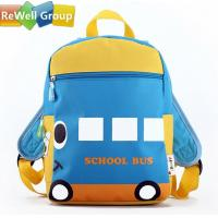 Buy cheap Kindergarten Personalized Kids Backpack Bags Lovely Card Backpack from wholesalers