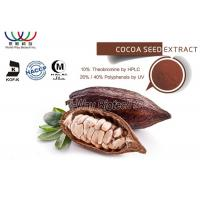 Buy cheap Food Grade Cocoa Bean Extract 10% Theobromine Anti - Diabetes For Weight Management from wholesalers
