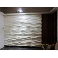 Buy cheap Eco Friendly Vinyl Wall Sticker 3D Textured Wall Panel Large Metal Art Wall with Plant fiber from wholesalers