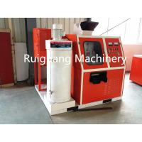 Buy cheap 300-1000kg/h,cable recycling machine,waste cable and wire granulator from wholesalers