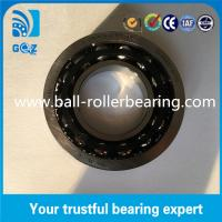 Buy cheap Nylon Cage Automotive Bearings , Grease Lubrication Self Aligning Car Wheel Bearing from wholesalers