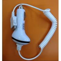 Buy cheap iphone charger with cable /car phone charger/cell phone charger/ipad charger product