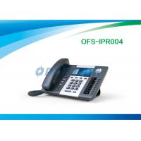 Buy cheap 2x 10 / 100 / 1000Mbps 6 Lines WIFI SIP Phone , 3 Way Conference Call Phone from wholesalers