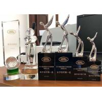 Buy cheap Zinc Alloy Golf Championship Trophy , Golf Competition Winners Souvenirs from wholesalers