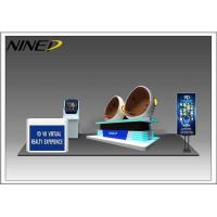Buy cheap Colorful Cabin 9D VR Game Machine / Virtual Reality Egg Chair product