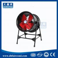 Buy cheap DHF Post type axial fan/ blower fan/ ventilation fan from wholesalers