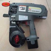 Buy cheap High Quality RTM 41 Automatic Rebar Tying Machine For Construction Machinery from wholesalers