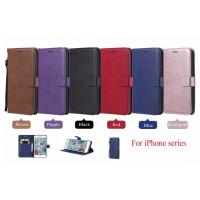Buy cheap iPhone Pure Color Leather Wallet Protective Case with Card Slots from wholesalers