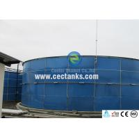 Buy cheap 10000 / 10K Gallon Steel Water Tank / Glass Lined Water Storage Tank for Biogas Plants from wholesalers