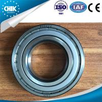 Buy cheap 6312 2rs c3 Deep Groove Ball Bearings 6312 zz 6312 -2rsh 60*130*31mm from wholesalers