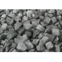 Buy cheap Ferro silicon with high quality and competitive price from wholesalers