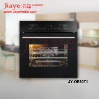 Buy cheap Built In Pyrolytic Side Opening Multifunction Oven JY-OE60T1 from wholesalers