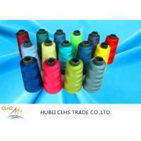 Buy cheap Good Evenness 100 Spun Polyester Sewing Thread S Twist High Colour Fastness from wholesalers