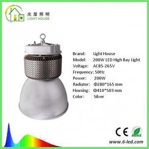 Buy cheap 200 Watt Led High Bay Light High Lumen for Commercial Building , Commercial Led Lighting product