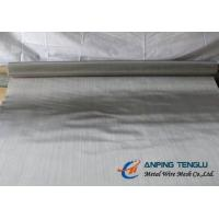 Buy cheap Twill Weave Wire Cloth, 250Mesh With 0.0015 & 0.0019 Stainless Steel Wire from wholesalers