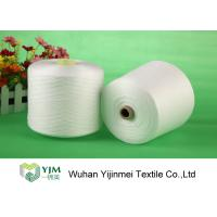 Buy cheap Smooth 100% Polyester Yarn , High Tenacity Polyester Yarn For Sewing Machine product