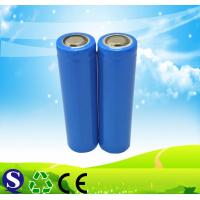 Buy cheap lifepo4 battery 3.2V 1400mAh deep cycle high performance rechargeable battery for solar street light battery from wholesalers