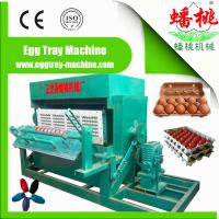 Buy cheap full automatic production line egg tray machine/egg tray making machine manufacturer from wholesalers