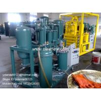 Buy cheap Vaccum Oil Dehydration | Oil Reclamation Machinery|Oil Water Separation System TYN from wholesalers
