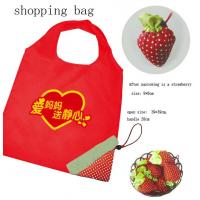 Buy cheap strawberry drawstring bag, strawberry shopping bag, foldable strawberry bag product