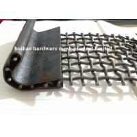Buy cheap Square Hole Quarry Screen Mesh Crimped Woven Wire Mesh Trommels With Curved Hook Edge from wholesalers