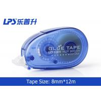 Buy cheap Custom Printed Adhesive Glue Tape with Cushion Grip for Envelope School from wholesalers