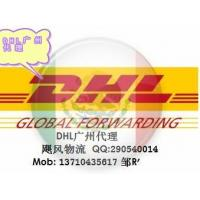Buy cheap dhl china agent,ems china agent,door to door product