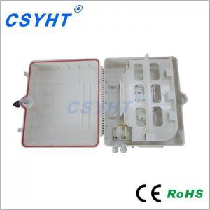 China Communication FTTH Fiber Optic Terminal Box 48 Core Outdoor Wall Mounted IP65 on sale