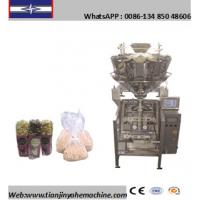 Buy cheap VFS5000DX Stainless Steel Made Tilt Bagging Filling Machine(with twine sealing device) from wholesalers