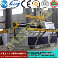 Buy cheap Good news!High quality plate rolling machine,hydraulic CNC bending machine,oil and gas pipe rolling machine from wholesalers