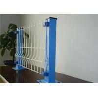 Buy cheap Customized  anti climb 358 welded wire fence panels corrosion resistance from wholesalers