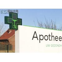 Buy cheap IP65 Outdoor Pharmacy Green Cross Led Display Linsn / Nova Software from wholesalers