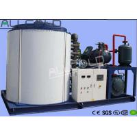 Buy cheap Chemical Industry 82KW Ice Flaker Machine, Ice Flakes Making Machine from wholesalers