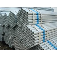 Buy cheap BS1387 /ASTM A53 Galvanized Pipe/G.I. Pipe from wholesalers