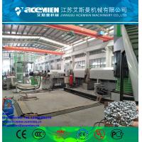 Buy cheap plastic recycling and granulation line/two stage extruder machine plastic recycling machine from wholesalers