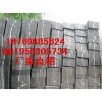 Buy cheap Chinese[drainage boards function&usage]basement waterproofs from wholesalers