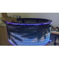Buy cheap 2000cd/sqm Brightness Indoor LED Displays Round column flexible curve from wholesalers