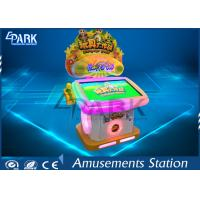 Buy cheap CE Approved Arcade Redemption Games , Ticket Redemption Machine 1-2 Player from wholesalers