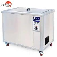 Buy cheap 96L 1500W Industrial Ultrasonic Cleaner Spray Flannelette Mould Of Mask Machine from wholesalers
