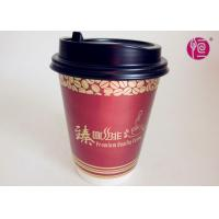 Buy cheap Logo custom takeaway coffee cups with Lid , 120-1000ml Volume from wholesalers