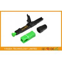 Buy cheap Pre - embedded Fibre Optic Field Installable Termination Connector SC FC LC For Telecom from wholesalers