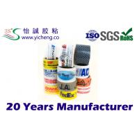 Buy cheap colored Self Adhesive custom printed packing tape for factory box Sealing from wholesalers
