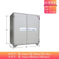 Buy cheap Double Door Fire Protection Filing Cabinets High Exterior Force Pressure Resistance from wholesalers