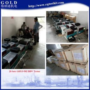 Buy cheap BDV Testing Transformer Oil Test Equipment, 100kV Transformer Oil BDV Testing Kit product