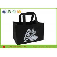 Buy cheap 80g Non Woven Pp Handle Shopping Bags Customized Recycle Non Woven Bag from wholesalers