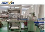 Buy cheap Cans PVC Label Tube BW-6030 Shrink Packing Machine from wholesalers
