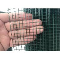 Buy cheap 1/4 Inch Welded Wire Mesh , Hot Dipped Galvanised Steel Mesh Panels Plain Weave from wholesalers